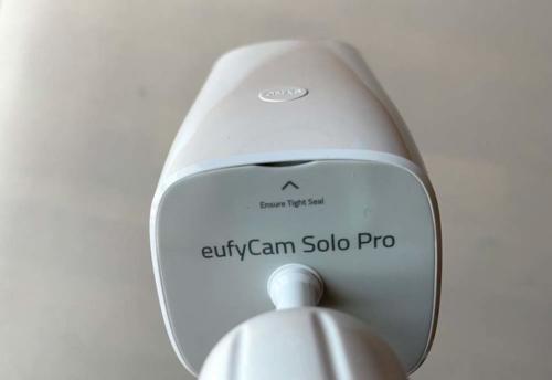 Eufy SoloCam E40